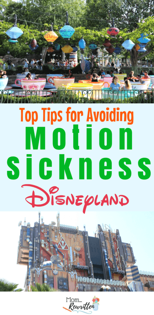 Worried about motion sickness at Disney? Check out these top tips for avoiding nausea on your Disneyland vacation including what rides to avoid & how to treat nausea before it hits. #Disneyland