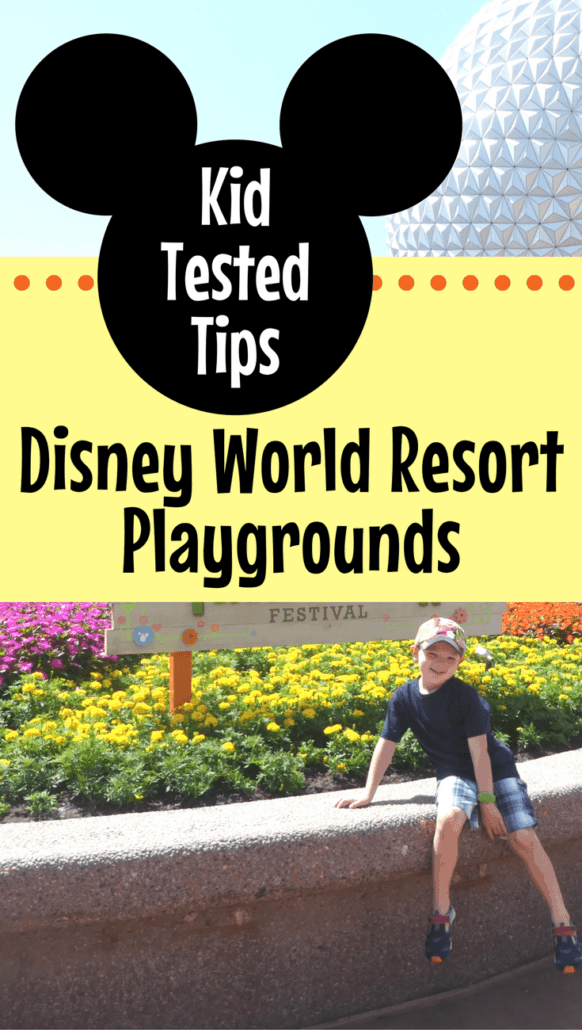 Disney World playgrounds and water play structures at the Walt Disney World Resort hotels in Orlando are another way for kids to play! #DisneyWorld
